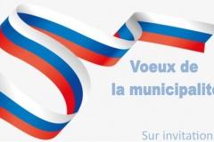 Invitation aux Vœux de la Municipalité